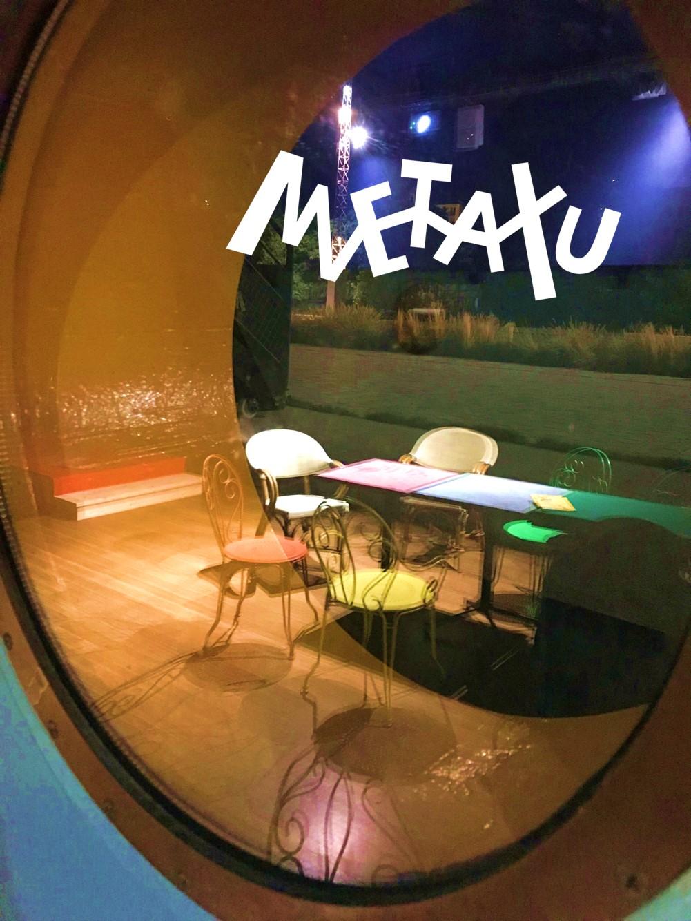 Table réservée Metaxu